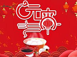 元宵节吃什么?元宵节14种传统美食不止元宵和汤圆