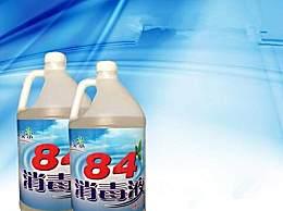 84消毒液配比浓度表 一斤水配多少84消毒液