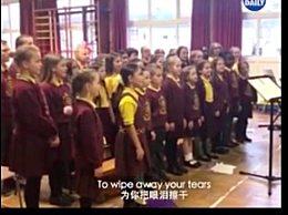 英国小学生用中文合唱给中国加油 画面太有爱了