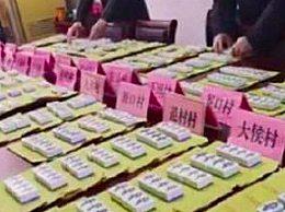 乡政府没收600多张幺鸡 超硬核防控获赞!
