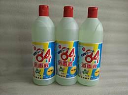 84消毒液的正确使用方法 84消毒液怎么稀释