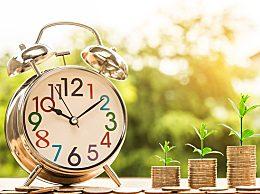 信用卡逾期多久会上征信?如何避免信用卡逾期