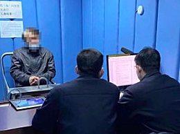 上海首例不戴口罩强闯地铁被行拘 不听劝阻自讨苦吃