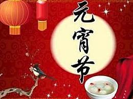 元宵节吃汤圆的朋友圈文案 2020元宵节发朋友圈的说说图片