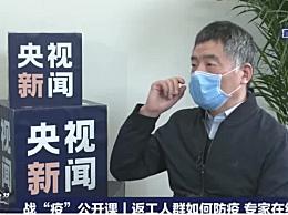 口罩里放纸巾能否延缓使用寿命 专家这样说