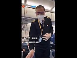 英雄机长刘传健再送战疫医疗队 英雄送英雄盼凯旋