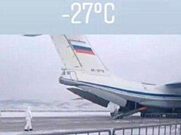 俄罗斯硬核隔离 战斗民族太会玩了