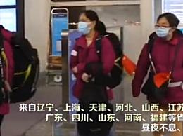 到武汉去!41架包机近6000人同天抵达武汉