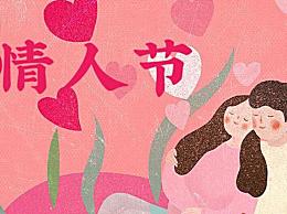 2月14日情人节是哪个国家的?2月14情人节来源