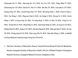 新冠肺炎潜伏期最长24天是否具有普遍性?钟南山团队:仍是个例