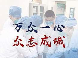 疫情防控宣传标语横幅 新冠肺炎疫情防控宣传标语口号