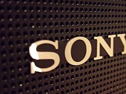 索尼宣布退出MWC因为什么?2月24日在线直播发布新品