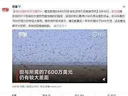 联合国呼吁关注蝗灾 蝗虫数增长6400万倍引发粮食危机