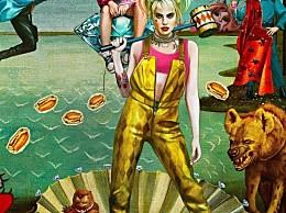 DC《猛禽小队》上映后更改片名!黑面具概念图公开