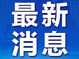 学生旅客3月31前机票可免费退改签