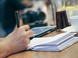 2020考研初试成绩什么时候公布?查询方法及查询入口
