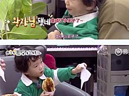 姜Gary儿子的语言能力 26个月大就显示高智商
