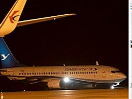 民航局:学生旅客3月31前机票可免费退改签