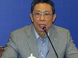 钟南山称疫情拐点无法预测 峰值应在2月中下旬出现