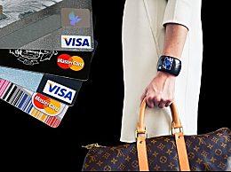 信用卡还最低还款算逾期吗?信用卡还了最低还显示逾期吗
