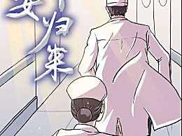 致敬白衣天使的语句简短 冠状病毒疫情赞美白衣天使简短语句