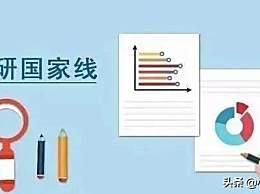 2020考研初试成绩查询入口官网 考研国家线2020预测