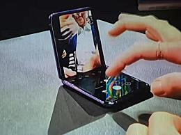 三星Galaxy Z Flip发布 可折叠屏幕的工作原理和优缺点分析