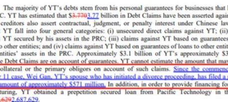 甘薇索赔近40亿 贾跃亭天价离婚案提起离婚诉讼
