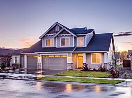 2020年房价是涨是跌?房价2020年会跌一半吗