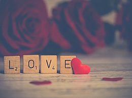 2020年情人节微信祝福语大全 情人节给爱人的暖心句子