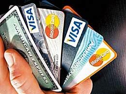 疫情期间信用卡可以延期还款吗?怎么向银行申请延期