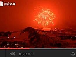 美放全球最大烟花 重量超一吨照亮了天空和整个山脊
