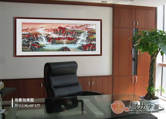 办公室装饰画选什么更大气?大气经典国画,装饰办公好氛围