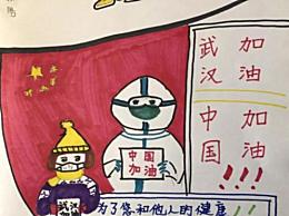 2020抗击疫情小学生手抄报 关于防控肺炎手抄报简单模板