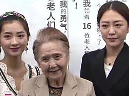 《暖春》小花奶奶去世享年92�q 演�T��@��人�Y料�介