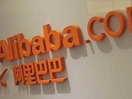 阿里巴巴Q3财报公布 净利润501.32亿元同比增长62%