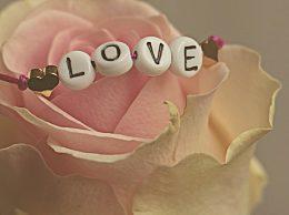 情人节怎么向爱人表白?情人节甜蜜的表白的话大全