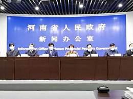 河南各级各类学校3月1日以后开学 具体开学时间根据情况再确定