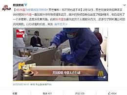 陈伟霆为疫情出国寻物资 网友赞中国好男孩