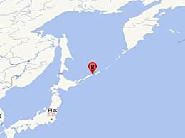 千岛群岛7.0地震 震源深度150千米