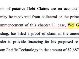 甘薇提出离婚诉讼 贾跃亭妻子索要5.71亿美元