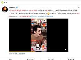 李佳琦直播追星华晨宇 奇袭歌手刘柏辛是李佳琦表妹