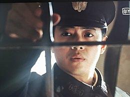 电视剧新世界小红袄59集剧照  细皮嫩肉的17是小红袄 动心杀田丹