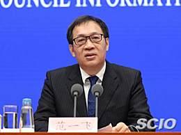央行向武汉调拨新钞40亿元 对现金供应采取特殊措施