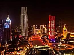 2020为武汉祈福加油的句子 希望武汉早日战胜疫情的说说