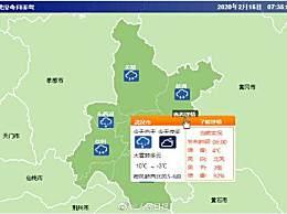 武汉断崖式降温发布大风黄色预警 白天气温将从10℃一直跌至冰点