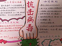 武汉加油中国加油为主题手抄报图片 防控疫情手抄报模板