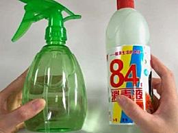84消毒液可以喷室内吗?84消毒液怎么消毒房间