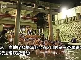 日本万人裸祭与马拉松照常进行 民众担心疫情扩大