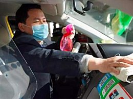 上海乘坐公交必须佩戴口罩 减少司乘间感染